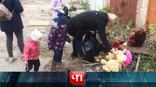 11октября 2019года.11октября 2019года.НТВ.Ru: новости, видео, программы телеканала НТВ