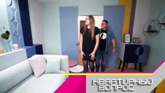 Шикарная гостиная схмельными акцентами— всубботу в«Квартирном вопросе» на НТВ