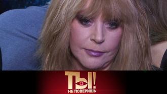 Кто довел Примадонну до слез, атакже— судьба Натальи Бочкарёвой после скандала. «Ты не поверишь!»— сегодня на НТВ