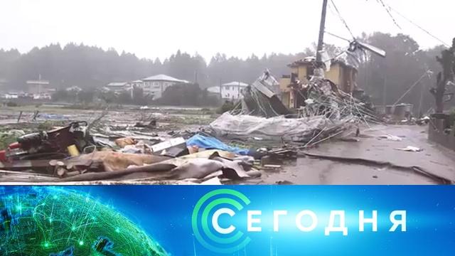 12 октября 2019 года. 10:00.12 октября 2019 года. 10:00.НТВ.Ru: новости, видео, программы телеканала НТВ