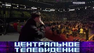 Выпуск от 12октября 2019 года.Выпуск от 12октября 2019 года.НТВ.Ru: новости, видео, программы телеканала НТВ