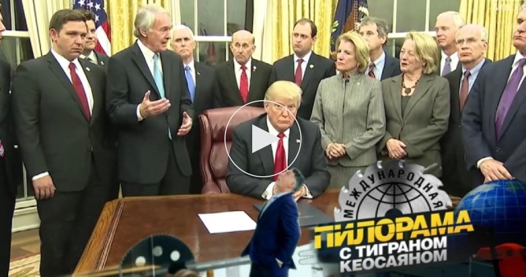 Санкции вподарок: новые ограничения от Дональда Трампа