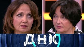 В54года женщина узнала о<nobr>сестре-двойняшке</nobr>. Обретутли разлученные сестры друг друга икто их настоящие родители? «ДНК»— впонедельник в17:00