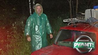 Участники «Россия рулит!»: Александр Еликов— дальнобойщик из Нового Уренгоя