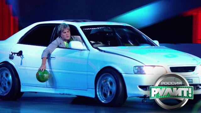 Трюк скеглями: Алексей Глызин эффектно выбил страйк, сидя за рулем.автомобили.НТВ.Ru: новости, видео, программы телеканала НТВ
