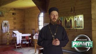 Участники «Россия рулит!»: Павел Корчагин— сельский священник из Алтайского края