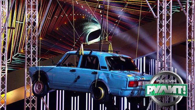 Он сделал это! Экстремал вподвешенном авто показал нереальный трюк сшарами.автомобили.НТВ.Ru: новости, видео, программы телеканала НТВ