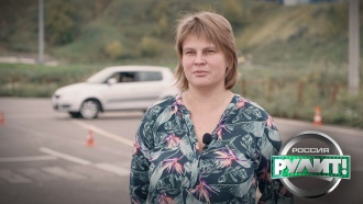 Участники «Россия рулит!»: Зоя Суромкина— автоинструктор из Подмосковья