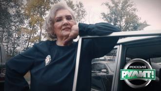 Участники «Россия рулит!»: Екатерина Власенкова— москвичка со стажем вождения 58лет