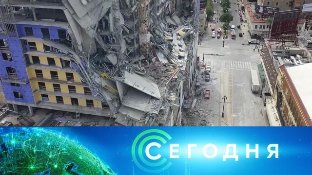 13 октября 2019 года. 10:00.13 октября 2019 года. 10:00.НТВ.Ru: новости, видео, программы телеканала НТВ