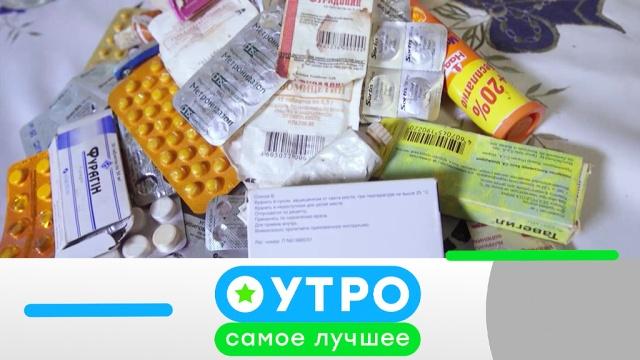 14 октября 2019 года.14 октября 2019 года.НТВ.Ru: новости, видео, программы телеканала НТВ
