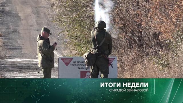 13 октября 2019 года.13 октября 2019 года.НТВ.Ru: новости, видео, программы телеканала НТВ