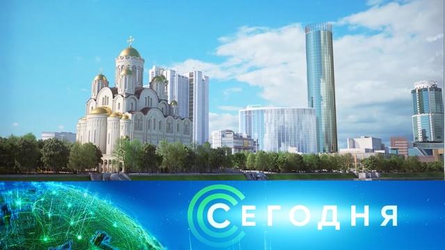 14 октября 2019 года. 10:00.14 октября 2019 года. 10:00.НТВ.Ru: новости, видео, программы телеканала НТВ
