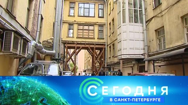 14 октября 2019 года. 19:20.14 октября 2019 года. 19:20.НТВ.Ru: новости, видео, программы телеканала НТВ
