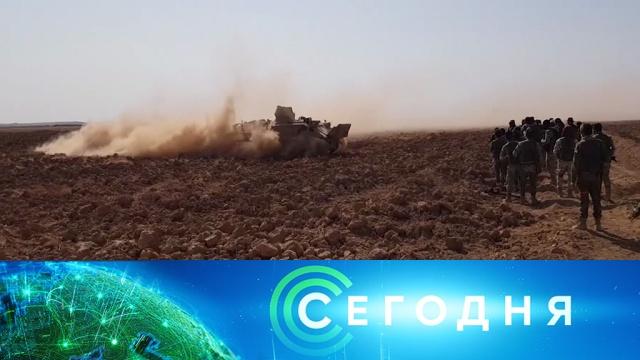 14 октября 2019 года. 07:00.14 октября 2019 года. 07:00.НТВ.Ru: новости, видео, программы телеканала НТВ