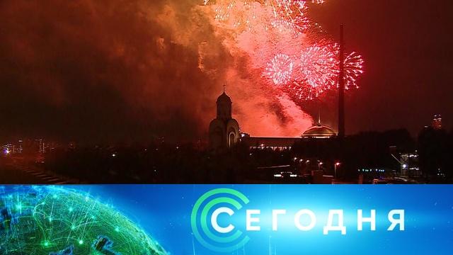 14октября 2019года. 08:00.14октября 2019года. 08:00.НТВ.Ru: новости, видео, программы телеканала НТВ