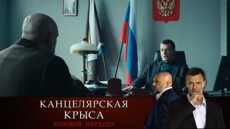 Полковник Вершинин вновь встретится лицом клицу со старым врагом. «Канцелярская крыса. Большой передел»— сегодня в21:40