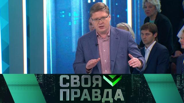 Выпуск от 14октября 2019 года.Нужноли вернуть смертную казнь?НТВ.Ru: новости, видео, программы телеканала НТВ