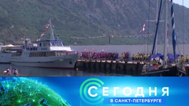 14 октября 2019 года. 16:15.14 октября 2019 года. 16:15.НТВ.Ru: новости, видео, программы телеканала НТВ