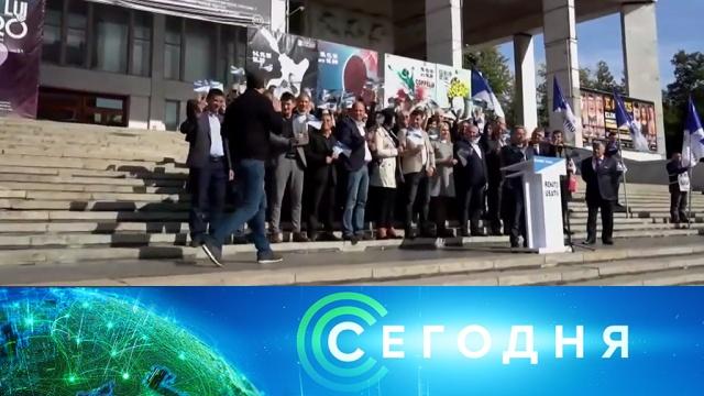 15 октября 2019 года. 10:00.15 октября 2019 года. 10:00.НТВ.Ru: новости, видео, программы телеканала НТВ
