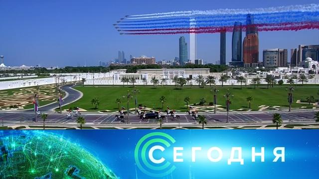 15 октября 2019 года. 16:00.15 октября 2019 года. 16:00.НТВ.Ru: новости, видео, программы телеканала НТВ