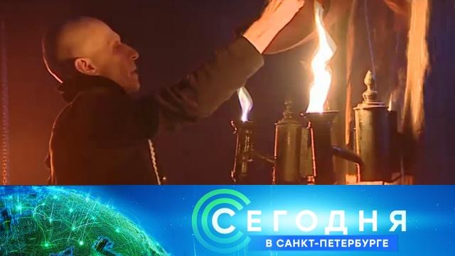 15 октября 2019 года. 19:20.15 октября 2019 года. 19:20.НТВ.Ru: новости, видео, программы телеканала НТВ
