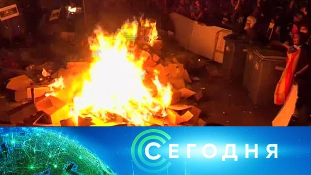 16 октября 2019 года. 10:00.16 октября 2019 года. 10:00.НТВ.Ru: новости, видео, программы телеканала НТВ