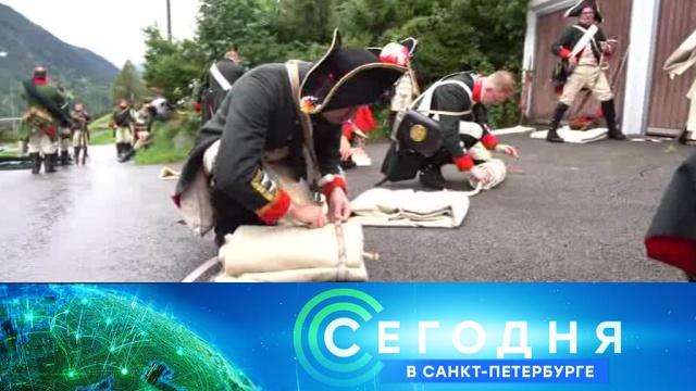 16 октября 2019 года. 16:15.16 октября 2019 года. 16:15.НТВ.Ru: новости, видео, программы телеканала НТВ