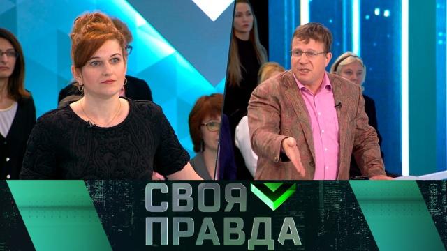 Выпуск от 16 октября 2019 года.Как появляются fake news и почему Запад формирует негативный имидж России?НТВ.Ru: новости, видео, программы телеканала НТВ
