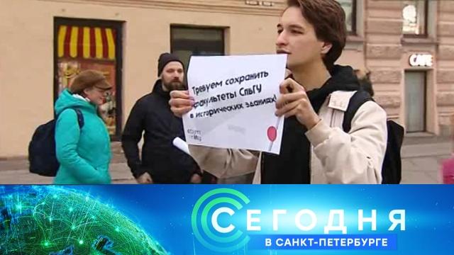 16 октября 2019 года. 19:20.16 октября 2019 года. 19:20.НТВ.Ru: новости, видео, программы телеканала НТВ