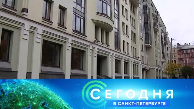 17 октября 2019 года. 16:15.17 октября 2019 года. 16:15.НТВ.Ru: новости, видео, программы телеканала НТВ