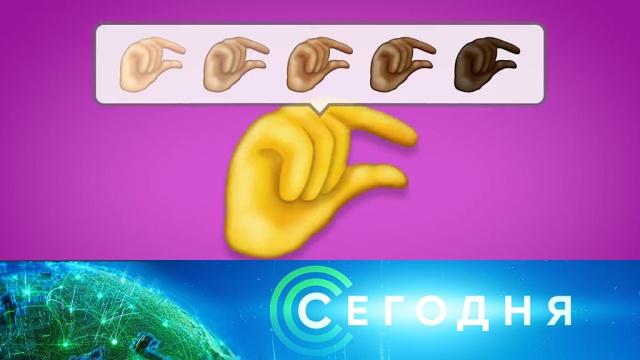 17 октября 2019 года. 19:00.17 октября 2019 года. 19:00.НТВ.Ru: новости, видео, программы телеканала НТВ