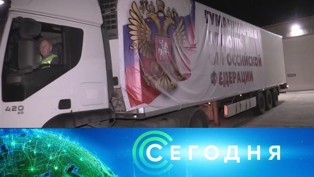 17 октября 2019 года. 08:00.17 октября 2019 года. 08:00.НТВ.Ru: новости, видео, программы телеканала НТВ