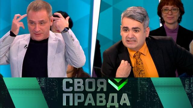 Выпуск от 17октября 2019года.Почему россияне перестают считать себя европейцами?НТВ.Ru: новости, видео, программы телеканала НТВ