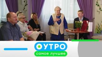 18октября 2019года.18октября 2019года.НТВ.Ru: новости, видео, программы телеканала НТВ