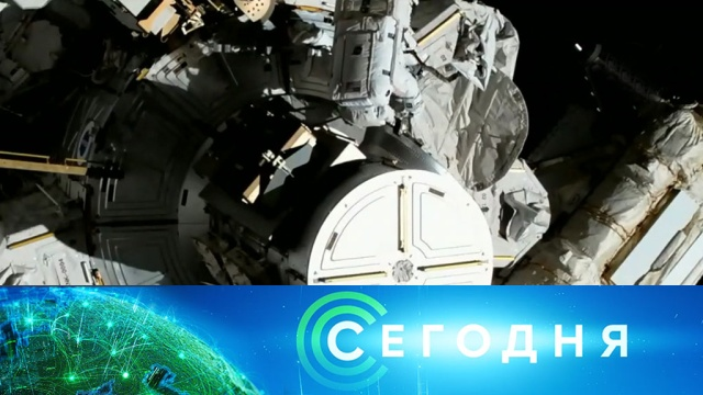 18октября 2019года. 19:00.18октября 2019года. 19:00.НТВ.Ru: новости, видео, программы телеканала НТВ