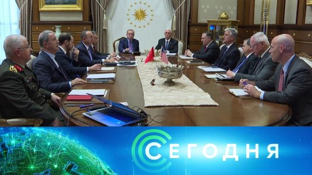 18 октября 2019 года. 07:00.18 октября 2019 года. 07:00.НТВ.Ru: новости, видео, программы телеканала НТВ