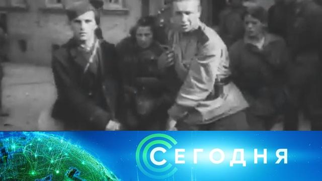 18 октября 2019 года. 08:00.18 октября 2019 года. 08:00.НТВ.Ru: новости, видео, программы телеканала НТВ