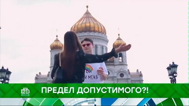 Выпуск от 18 октября 2019 года.Предел допустимого?!НТВ.Ru: новости, видео, программы телеканала НТВ