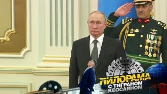 Как саудовские музыканты поразили лидера РФ исполнением российского гимна— сегодня в«Международной пилораме»