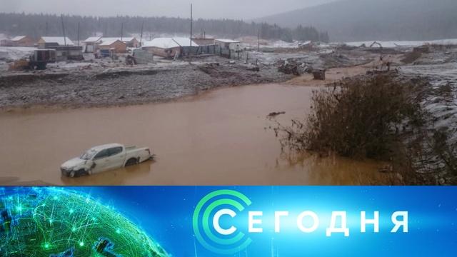 19 октября 2019 года. 08:00.19 октября 2019 года. 08:00.НТВ.Ru: новости, видео, программы телеканала НТВ