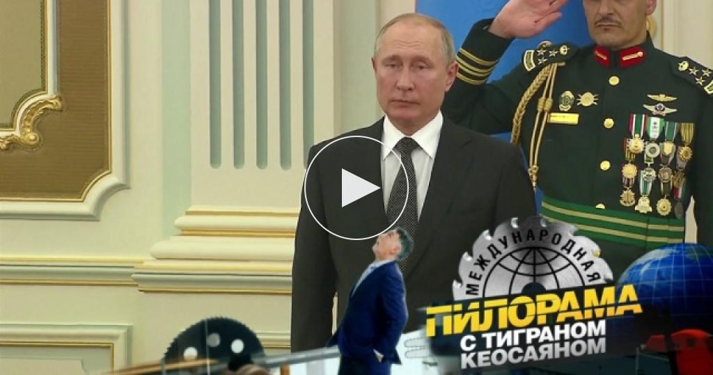 Как Владимир Путин решал ближне- идальневосточные проблемы