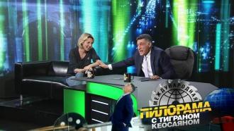 19 октября 2019 года.19 октября 2019 года.НТВ.Ru: новости, видео, программы телеканала НТВ