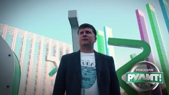 Участники «Россия рулит!»: Алексей Бочаров— технический инженер из Подмосковья