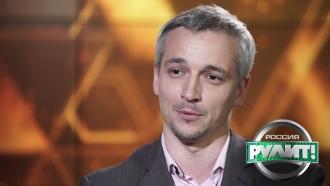 Участники «Россия рулит!»: Андрей Цыганов— автомобилист из Рязани