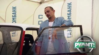 Участники «Россия рулит!»: Альберт Севиян— дрифтер испортсмен из Новороссийска