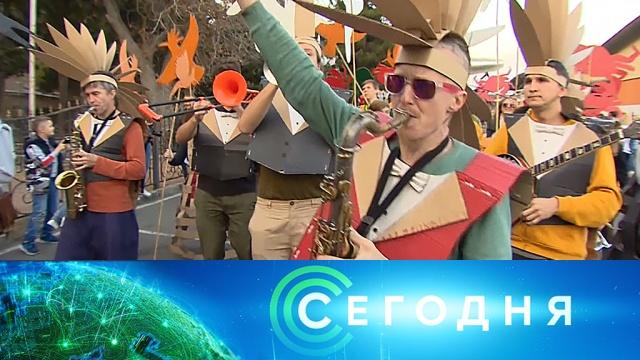 20 октября 2019 года. 10:00.20 октября 2019 года. 10:00.НТВ.Ru: новости, видео, программы телеканала НТВ