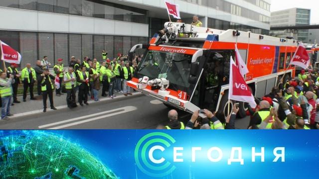 20 октября 2019 года. 16:00.20 октября 2019 года. 16:00.НТВ.Ru: новости, видео, программы телеканала НТВ