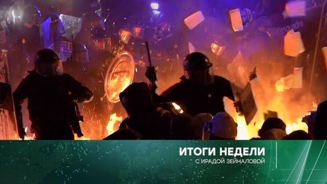 20октября 2019года.20октября 2019года.НТВ.Ru: новости, видео, программы телеканала НТВ