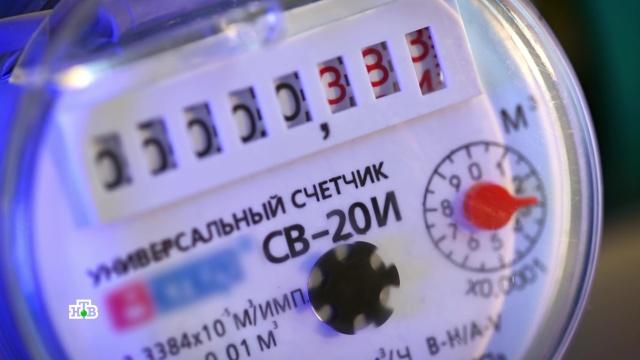 Свинина по-пражски.НТВ.Ru: новости, видео, программы телеканала НТВ